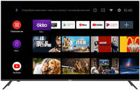 4K (UHD) телевизор Haier 65 Smart TV MX