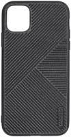 Чеxол (клип-кейс) Lyambda ATLAS для iPhone 12 Pro Max (LA10-1267-BK)