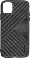 Чеxол (клип-кейс) Lyambda ATLAS для iPhone 12 Mini (LA10-1254-BK)