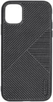 Чеxол (клип-кейс) Lyambda ATLAS для iPhone 12/12 Pro (LA10-1261-BK)