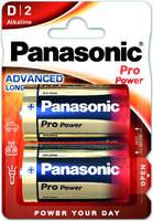 Батарейки Panasonic щелочные тип D Pro Power в блистере 2 шт. (LR20XEG/2BP)