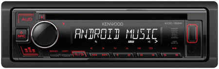 Автомагнитола CD Kenwood KDC-153R 1DIN 4x50Вт