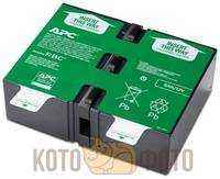 Батарея для ИБП APC APCRBC124 Replacement Battery Cartridge # 124