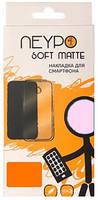 Чехол Neypo для 9X Lite Soft Matte Silicone NST20418