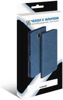 Чехол DF для Galaxy A52 (4G/5G) sFlip-87