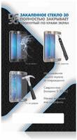 Стекло закаленное DF для APPLE iPhone 12 / 12 Pro Full Screen+Full Glue 3D Black Frame iColor-28