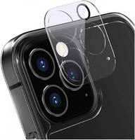 Стекло защитное Ainy для камеры APPLE iPhone 12 Pro Max 3D 0.4mm