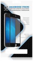 Закаленное стекло DF для Poco X3 Full Screen Full Glue Black Frame poColor-03