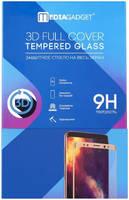 MediaGadget Защитное стекло Media Gadget для Samsung Galaxy S9 Plus 3D Full Cover Glass Gold Frame D3DGS9PGD