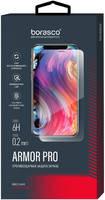 Защита экрана BoraSCO Armor Pro для Samsung (G991) Galaxy S21