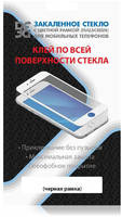 Закаленное стекло DF для Samsung Galaxy M51 Fullscreen+Fullglue Black sColor-108