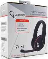 Наушники Gembird MHS-780B