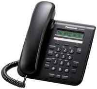 VoIP-телефон Panasonic KX-NT511ARUB