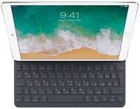 "Чехол-клавиатура Apple Smart Keyboard (MPTL2RS/A) для iPad Air 10.5"""