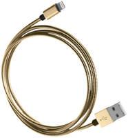 USB кабель Qumo Apple 8-pin 1м (MFI) стальная оплетка Gold