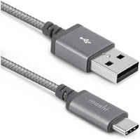 Кабель Moshi Integra USB-C to USB-A 1,2 м Gray