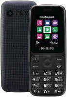 Мобильный телефон Philips Xenium E125 Black