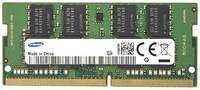 Оперативная память Samsung 8Gb DDR4 SODIMM (M471A1K43CB1-CTD)