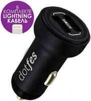 Автомобильное зарядное устройство DOTFES B05L 2xUSB 3.4A black + кабель Lightning