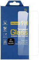 Защитное стекло Vivo для модели Y91, Y91i