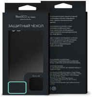 Защитный чехол BoraSCO Mate для Xiaomi Redmi 8 матовый