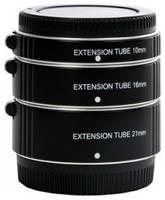 Набор удлинительных колец Flama FL-NM47A AF для макросъемки для Nikon 1 (алюминий)