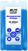 Аккумулятор холода AVS IG-200ml 80707