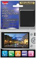Защитная пленка Kenko 3,0 для видеокамер Canon