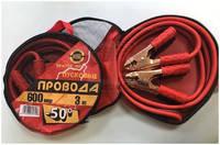 Провода пусковые KS-Auto KS-600A-50
