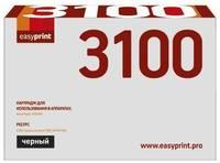 Тонер-картридж EasyPrint LX-3100