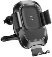 Держатель с беспроводной зарядкой Baseus Smart Vehicle Bracket Wireless Charger (WXZN-01)