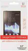 Red line Защитная пленка Redline для смартфонов 5.9″ прозрачная (УТ000000009)