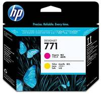 Печатающая головка HP 771 пурпурная и жёлтая (2500 стр)