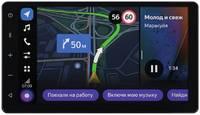 Мультимедийный навигационный центр Яндекс.Авто Universal YA-UN702-1A