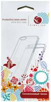 Чехол Zibelino для Samsung Galaxy A21s A217 Soft Matte ZSM-SAM-A21S-RED