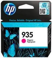 Картридж HP C2P21AE для HP OJ Pro 6830, пурпурный