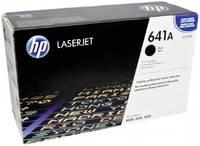 Картридж HP C9720A для HP 4650/dn/dtn/hdn/n