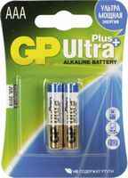 Батарейка AAA GP Ultra Plus Alkaline 24AUP LR03 (2шт)