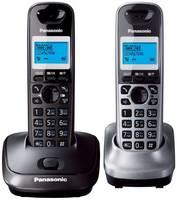 Радиотелефон PANASONIC KX-TG2512RU2, титан
