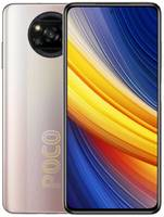 Мобильный телефон POCO X3 Pro 8/256GB (сверкающая бронза)