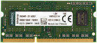 Оперативная память Kingston DDR3L 4Gb 1600MHz