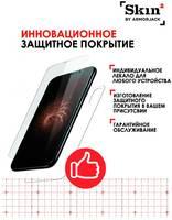 Защитная пленка ArmorJack для смартфонов Соты (синий)