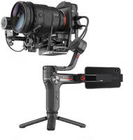 Стедикам Zhiyun WEEBILL-S Image Transmission Pro Package