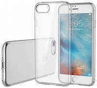 Другие Силиконовый чехол для iPhone 7 и 8 Plus