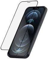 Защитное стекло SP Connect для iPhone 12 и 12 Pro (2.5D, 0,5 мм, 7H)