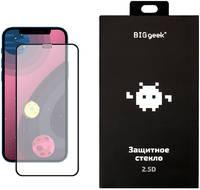 Защитное стекло Big Geek для iPhone 12 mini (2.5D, 0,33 мм, 9H; олеофобное покрытие)