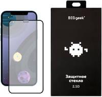Защитное стекло Big Geek для iPhone 12 и 12 Pro (2.5D, 0,33 мм, 9H; олеофобное покрытие)
