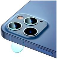 Защитное стекло для объективов камеры Baseus Gem для iPhone 12 Pro и 12 Pro Max (0,25 мм; 2 комплекта)