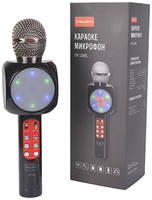 Караоке-микрофон Atom KM-1100L