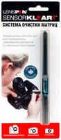 Lenspen SensorKlear II SK-II-A